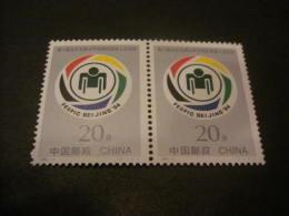 K8236- Double  Stamp MNH PRC China- 1994- SC. 2512- Game Sfor Disabled Beijing - 1949 - ... République Populaire