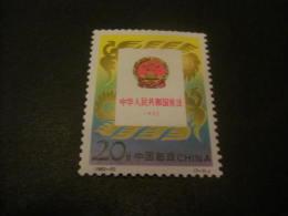 K8312- Stamp MNH- PRC China- 1992- SC. 2422- Constitution - 1949 - ... République Populaire