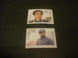 K8316- Set MNh PRC China- 1992- SC. 2420- 2421- Luo Ronghuan - 1949 - ... République Populaire