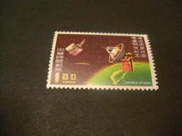 K8387- Stamp MNH  China-  1987-SC. 1637-  Communication Satellite - $1 - 1949 - ... Repubblica Popolare