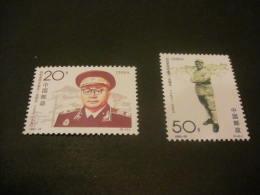 K8431- Set MNH PRC  China- 1992-SC. 2423-2424- Liu Bocheng - 1949 - ... République Populaire