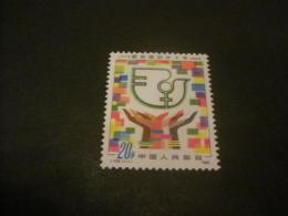 K8447- Stamp MNH PRC China-1985- SC. 1973- Un Decade For Women - 1949 - ... République Populaire