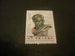 K8501- Stamp MNh PRC China- 1998- SC.1988- Xian Xinghai - 1949 - ... République Populaire