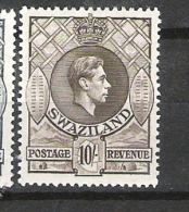 Swaziland 1943 Definitives MNH CV £98 (2 Scans) - Swaziland (...-1967)