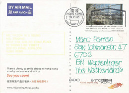Hong Kong 2003 AMC1 Postal Stationary Limit Period Air Mail Postcard - 1997-... Speciale Bestuurlijke Regio Van China