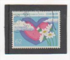 JAPON 1993 YT N° 2054 Oblitéré - 1989-... Emperor Akihito (Heisei Era)