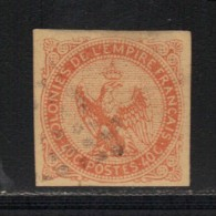 COLONIES GENERALES N°  5 Obl. - Águila Imperial