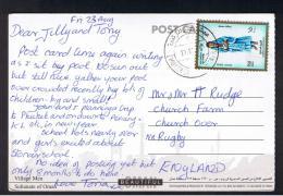 RB 975 - 1996 Ethnic Oman Postcard - Village Men -  150 Baisa Rate From Muasker Al Murrttaffa Village To Rugby UK - Oman