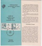 Stamped Information On Se-tenent Mahadevi Verma And Jayashakar Prasad, Poet, Theater,   India 1991, - India