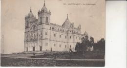 Carthage La Cathédrale - Tunisie