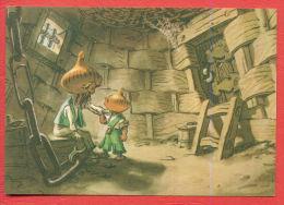 """141524 / Russia Art E. M . Galeya - PRISONERS ONION """" L Romanzo Di Cipollino """" By Gianni Rodari - Gevangenis"""