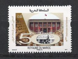 50éme Anniversaire Du Parlement. N° à Venir Chez Y Et T. (Voir Commentaires) - Marokko (1956-...)