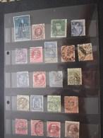 21  Timbre S Stamp  Belgique Belgie  Perforé Perforés Perfin Perfins PERFORE - Perforados
