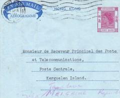 TAAF Kerguelen   Aerogramme De Hong Kong Pour Kerguelen  1964 - Bases Antarctiques