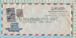 Commercial Aerogram Jedda The Arabian Trading Co. To Montreal Canada 2 Scan - Arabie Saoudite