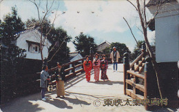 Télécarte Japon - Art Culture Tradition - GEISHA - Femme Kimono -  Japan Phonecard Telefonkarte Girl - 194 - Paysages