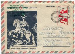 Poland, Polen, Battle Of Vienna Entsatz Der Wien 1683, King Sobieski Monument. Pennon Of Polish Cavalry. Stationery 1983 - Stamped Stationery
