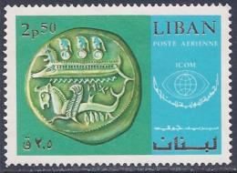 Lebanon, Scott # C589 Mint Hinged Silver Coin, 1969 - Lebanon