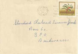 Australia 1983 Woolloongabra Mangles´ Kangaroo Paw Flower Pre-stamped Envelope No. 51 Stationary Cover - Postwaardestukken