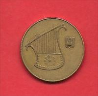 ISRAEL 1985-1995 Circulated Coin 1/2 New Shequel, Alu Bronze KM 159. C1700 - Israel