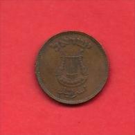 ISRAEL 1949, Circulated Coin, 5 Prutah Km10, C1717 - Israel