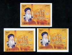 EGYPT / 2012 / UNCENTERED / POPE SHENOUDA III OF ALEXANDRIA  / RELIGION / CHRISTIANITY /  CHURCH / MNH / VF - Nuovi