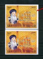 EGYPT / 2012 / PRINTING ERROR / POPE SHENOUDA III OF ALEXANDRIA  / RELIGION / CHRISTIANITY /  CHURCH / MNH / VF - Nuovi