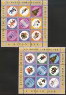 HUNGARY-2001.Commemorative Sheet Pair -  Chinese Horoscope / Year Of The Snake 2001 MNH! - Souvenirbögen
