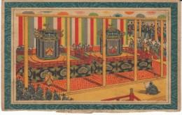 Japan Art Enthronement Of Taisho Emperor, Japanese Royalty, C1910s Vintage Postcard - Case Reali