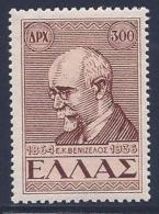 Greece, Scott # 483 Mint Hinged Venizelos, 1946 - Unused Stamps