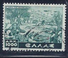 Greece, Scott # 516 Used Battle Of Crete, Red Spots Are On Scan, Not The Stamp - Grèce