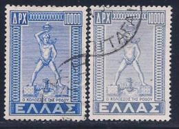 Greece, Scott # 522 Used Colossus Of Rhodes, 2 Shades, 1950 - Oblitérés