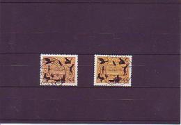 BRD Michel Katalog Nr. 2453 + 55  200 Geburtstag Des Dichters H.Cr. Andersen - Gebraucht