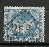 GC 2565 MOULINS S ALLIER - Marcophilie (Timbres Détachés)