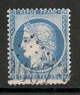 GC 2667 NOGENT HAUTE MARNE - Marcophilie (Timbres Détachés)