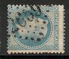 GC 2659 NIMES Gard. - Marcophilie (Timbres Détachés)