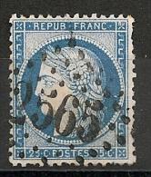 GC 2565 MOULIN S ALLIER - Marcophilie (Timbres Détachés)