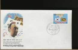 KOREA  -  FDC  -  Visit President Of The Republic Of Sri Lanka - Sonstige