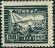 Pays : 103  (Chine Orientale : République Populaire)  Yvert Et Tellier N° :    21 (B) (*) - Western-China 1949-50