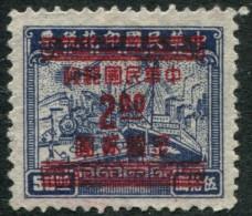Pays :  99,1  (Chine : République)  Yvert Et Tellier N° :   749 (*) - 1912-1949 Republiek