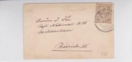 SUISSE - 1886 - ENVELOPPE De DIERIKON - 1882-1906 Armarios, Helvetia De Pie & UPU