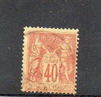 FRANCE   40 C    Année 1877-80     Y&T:94    Type Sage         (oblitéré) - 1876-1898 Sage (Type II)
