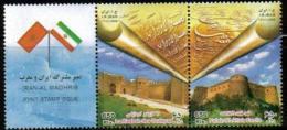 2008 - Joint Issue Iran And  Morocco - Iran - Marruecos (1956-...)