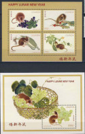 MDA-BK1-364 MINT PF/MNH  ¤ UGANDA 1996 SERIE+BLOCK ¤ ANIMALS OF THE WORLD - MAMMALS - AND OTHER ANIMALS - Rongeurs