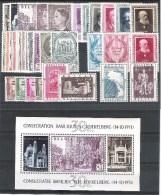 BELGIQUE Annee Complete 1952** 33 Valeurs + 1 Bloc** C.O.B. = 1462,50 Euro - Annate Complete