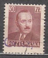 Poland 1950 Mi# 553 Overprint 'groszy' - 1944-.... Republik