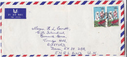 1981 Air Mail Makurdi NIGERIA COVER World Food Day TOMATO HARVEST Stamps Food Agriculture Farming - Vegetables
