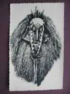 CPA PHOTO Masque Stylisé Du SOUDAN -  ARTS PREMIERS AOF ART DANSE AFRIQUE AFRICAIN - Soudan