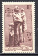 France Scott #B93 1939 ** YT 447 Widow & Children Neuf Sans Charnière MNH - Unused Stamps