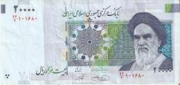 BILLETE DE IRAN DE 20000 RIALS    (BANKNOTE) - Irán